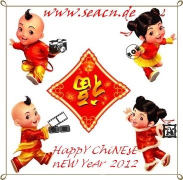Ihr Schreibbüro – Happy Chinese New Year!